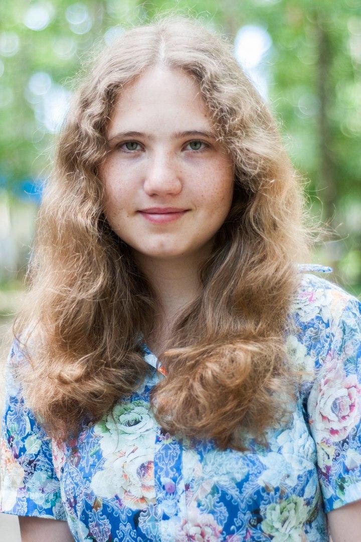 Грехова Дарья Дмитриевна