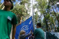 Спуск флага