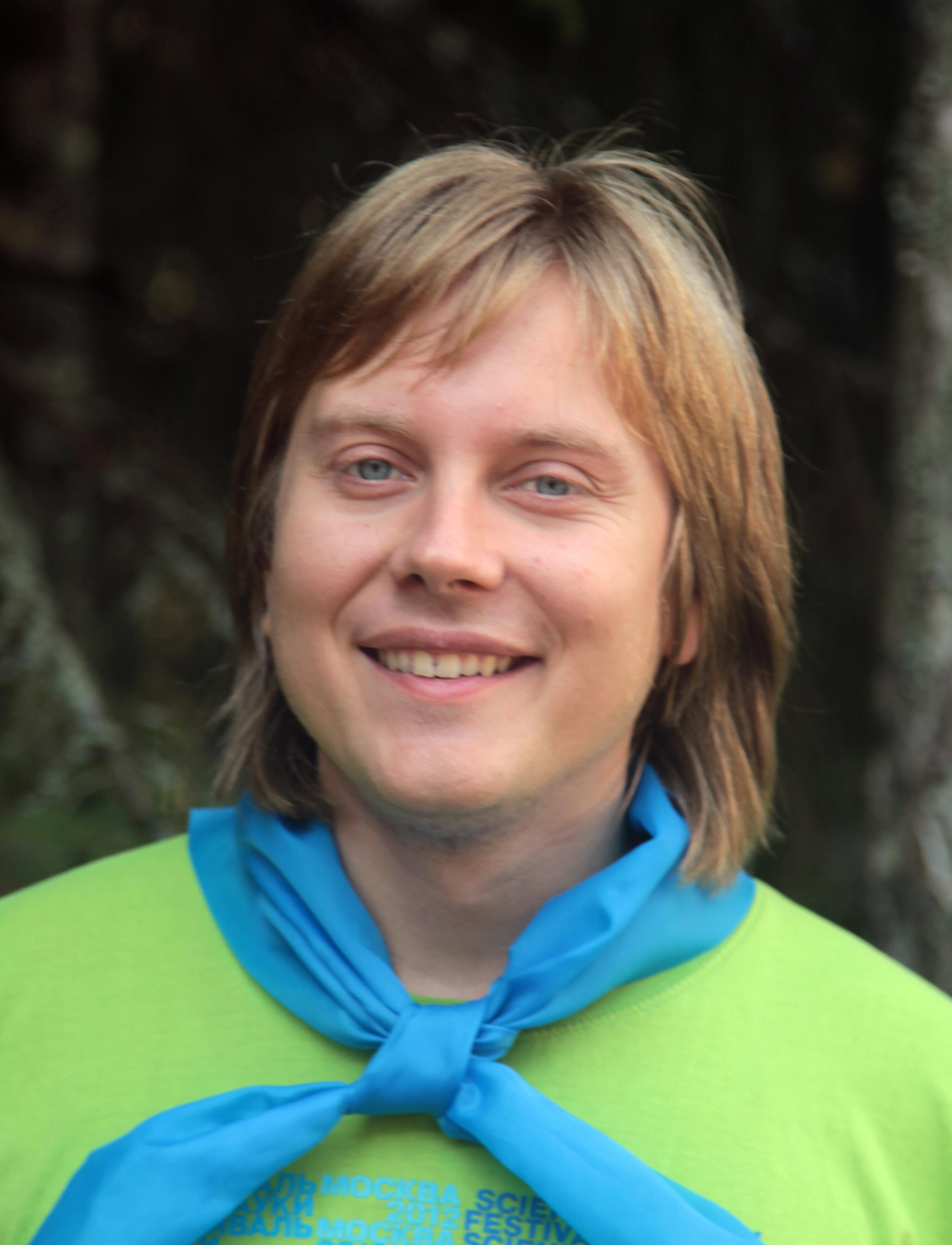Трущин Дмитрий Владимирович